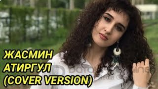 Jasmin - Atirgul (The Cover up Anvar Sanayev)