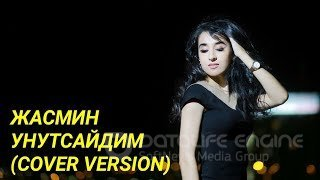 Jasmin - Unutsaydim (The Cover up 4 mavsum Manzura)